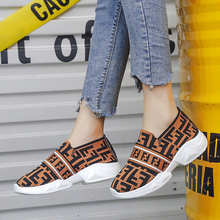 Women Shoes Slip On White Sneakers For Women Vulcanize Shoes Flyknit B