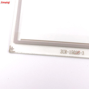 Image 3 - 8 inch 193mm*117mm 4 wire resistive touch screen panel for ZCR 1503B 3 FPC 0356 GPS touch screen digitizer panel replacement