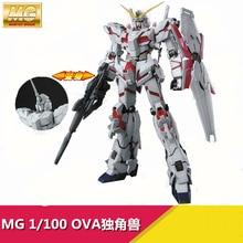 New Daban Model MG 1/100 RX-O UNICRO Gundam OVA Version Can Transfer Destroy Model Mobile Suit Assembly Kits
