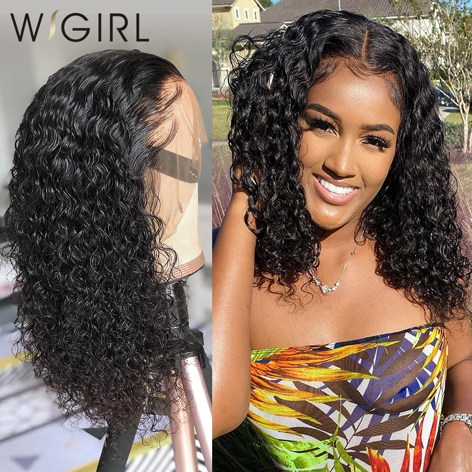 Wigirl Brazilian 13x4 Curly Lace Front Human Hair Wigs With Baby Hair Deep Wave 150% Density Short Curly Bob Wigs For Women