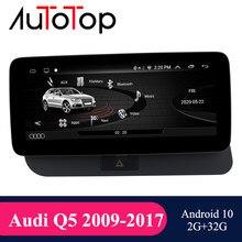 Gps da unidade principal do carro do andróide 10 de autotop para a tela ips da navegação de gps do rádio do jogador dos multimédios de google swc bt 2009-2016