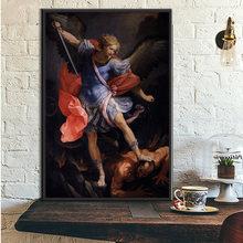Художественная Картина на холсте Гидо Рени арчангель Майкл Побеждающий