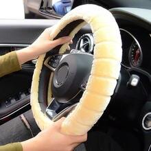Рулевое колесо с плюшевой подкладкой Чехлы рулевого колеса автомобиля