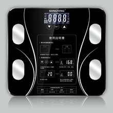 Умные английские напольные весы электронные медицинские весы электронные весы для взвешивания жира