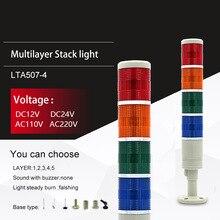 цена на signal tower alarm light led 4 layer caution Flash AC 12V 24V DC 110V 220V Sound caution  Industrial Multilayer Stack Light