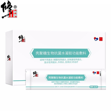 5pcs/box Vaginal gel for female Tightening Anti-inflammation Traditional chinese medicine Medical product Detox lubricant