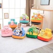Cartoon Baby Sofa Unterstützung Sitz Abdeckung Stuhl Lernen zu Sitzen Nest Puff Keine Baumwolle Baby Sofa Unterstützung Sitzbezüge