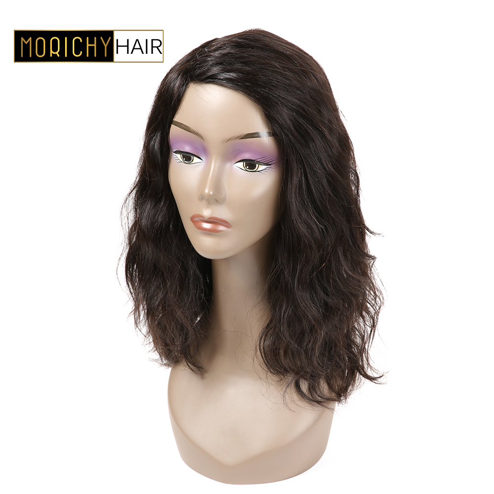 MORICHY  Lace Part Human Hair Wig Brazilian Short Wavy Wigs Side Part Gluless Lace Wigs 150% Density Non-remy M Natural Color