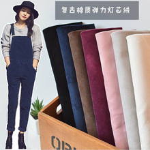 50x150cm Spring New 14 Vintage Cotton Stretch Corduroy Trousers Jacket Skirt Fabric