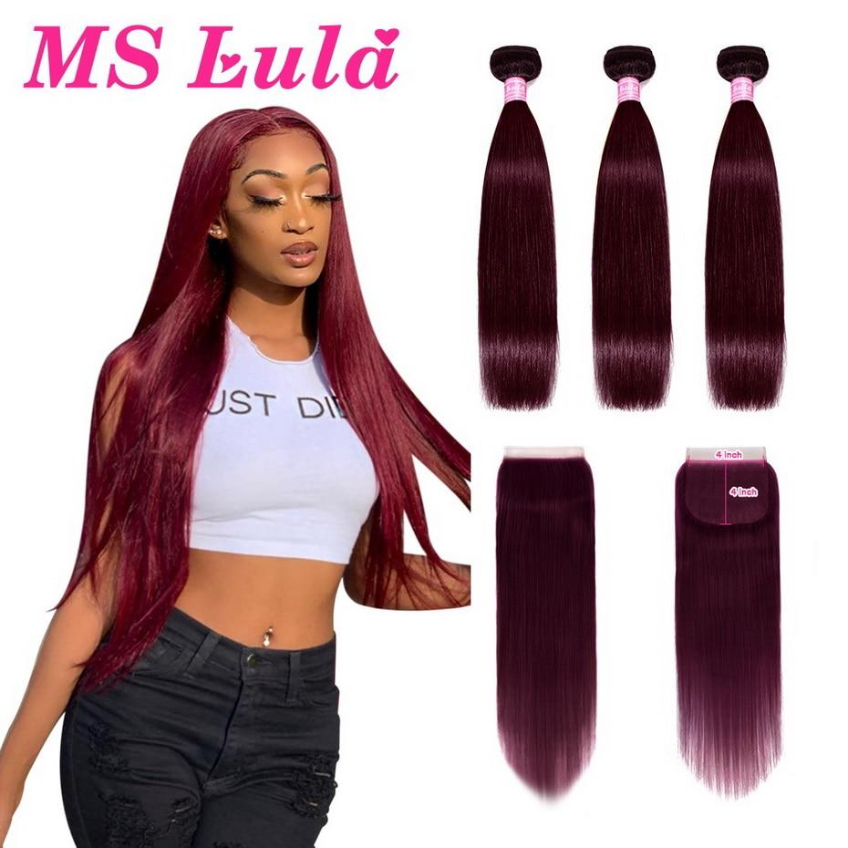 Ms lula 99J прямые 3 пряди с закрытием человеческие волосы пряди с закрытием бразильские волосы плетение пряди remy наращивание волос