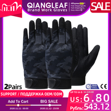 QIANGLEAF Tactical Pu Work Gloves Anti Slip Hunting Camping Cycling Camouflage Outdoor Sport Fishing Safety Cycling Glove 2500MC