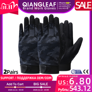 Image 1 - QIANGLEAF Tactical Pu Work Gloves Anti Slip Hunting Camping Cycling Camouflage Outdoor Sport Fishing Safety Cycling Glove 2500MC