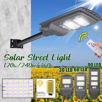 Smuxi 24000LM 120W/240W/360W Solar Street Light 117/234/351 LED Outdoor Lighting Security Lamp Motion Sensor Remote control IP65