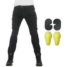 Мужские джинсы унисекс Женские Стильные джинсовые мотоциклетные удобные
