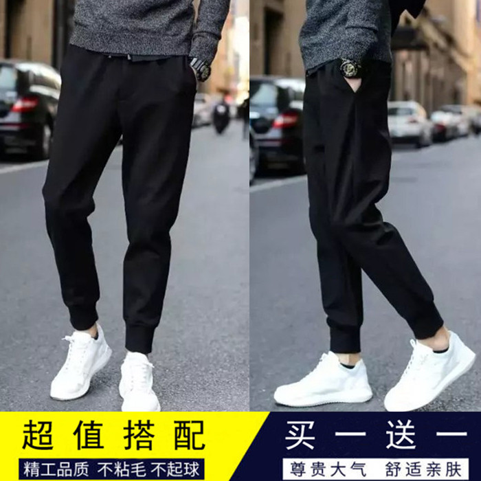MEN'S Trousers Summer Men Ultra-Thin Cheap Loose-Fit Trousers Thin Sports Youth Korean-style Trend Summer Casual Pants