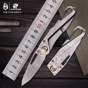Cuchillo de billetera de Damasco HX para exteriores, cuchillo de colección de Navajas de bolsillo para acampar y cazar al aire libre, herramientas EDC con funda, envío directo