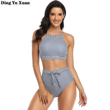 цена на Blue Pink Striped Swimsuit Women 2 Two Pieces Sexy High Waisted Bikini Spaghetti Strap Top and Panty Set Swimming Bathing Suits