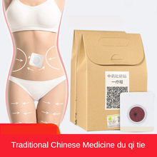 40pcs/Bag Slimming Diets Patch Weight Loss Strongest Slim Patch Pads Detox Adhesive Sheet Face Lift Tool(China)