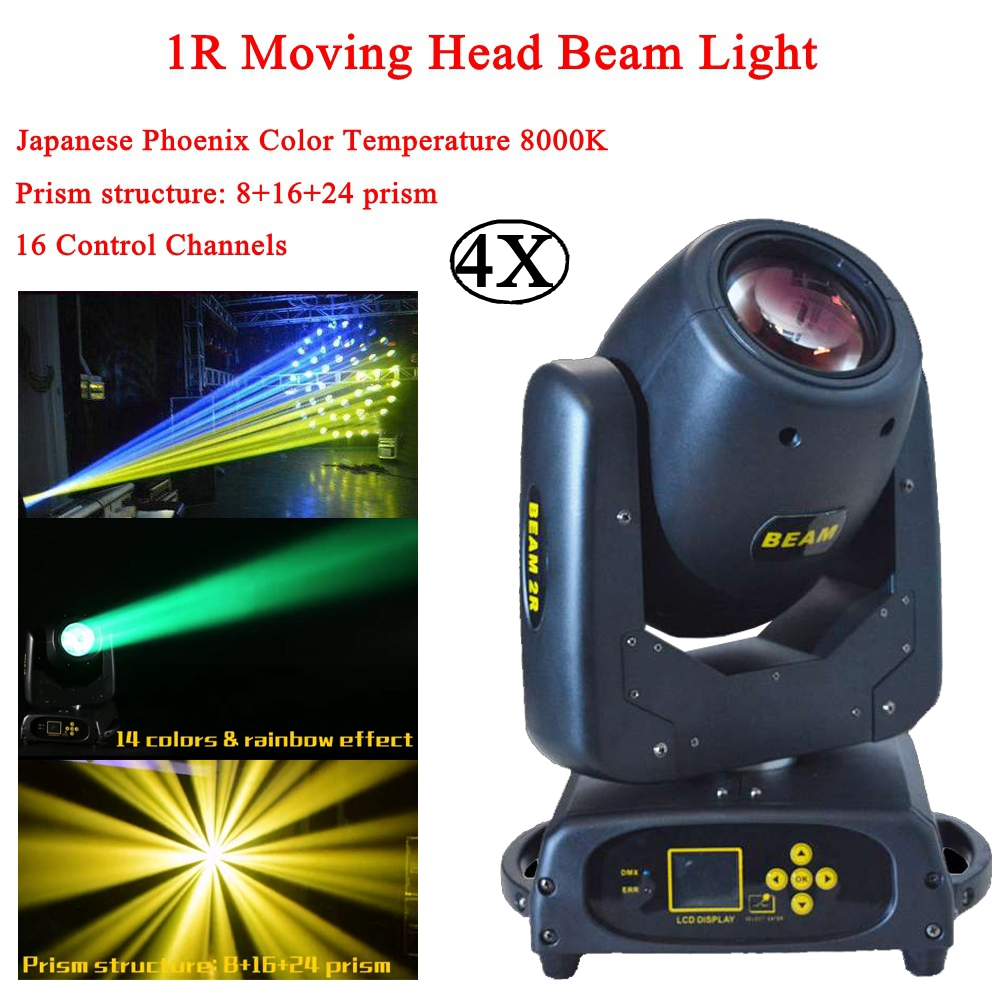 4Pcs/Lot 1R Moving Head Beam Lyre DMX Stage Light  8+16+24 Prism Beam 5R 2R Professional Dj Lights For Club KTV Party Mobile
