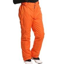 Лыжные брюки мужские водонепроницаемые утепленные теплые ветрозащитные подтяжки Сноубординг брюки мужские зимние брюки