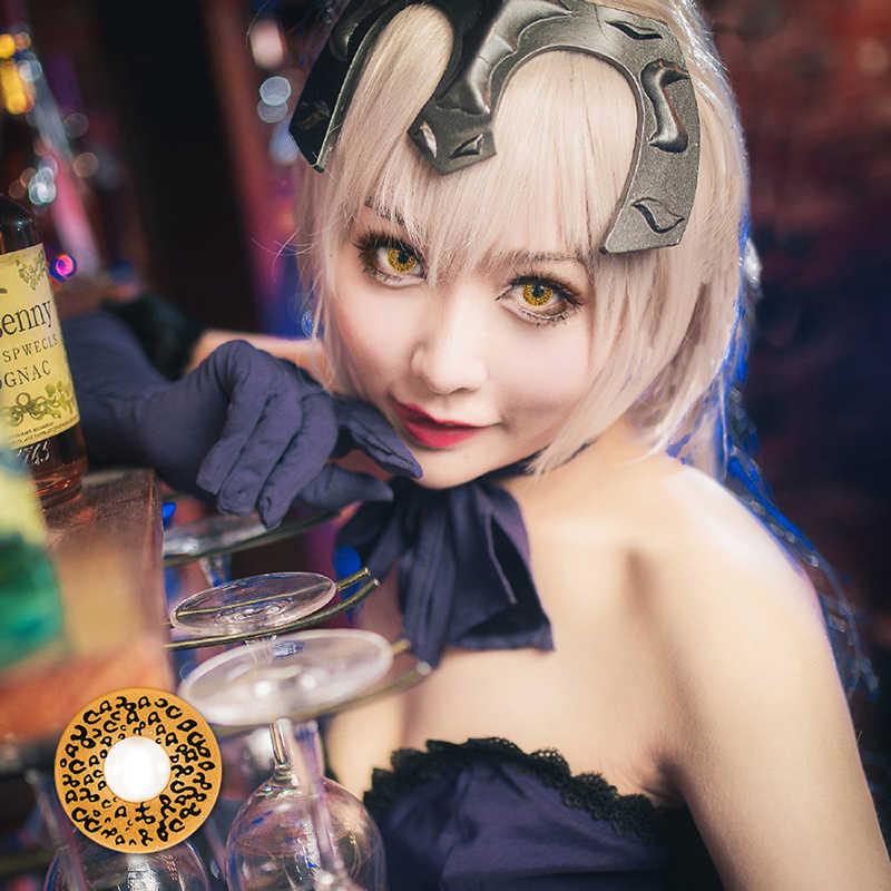 1 para piękno uczeń styl kolorowe soczewki kontaktowe Cosplay oczy kosmetyczne na Halloween Party Eye Glass Makeup