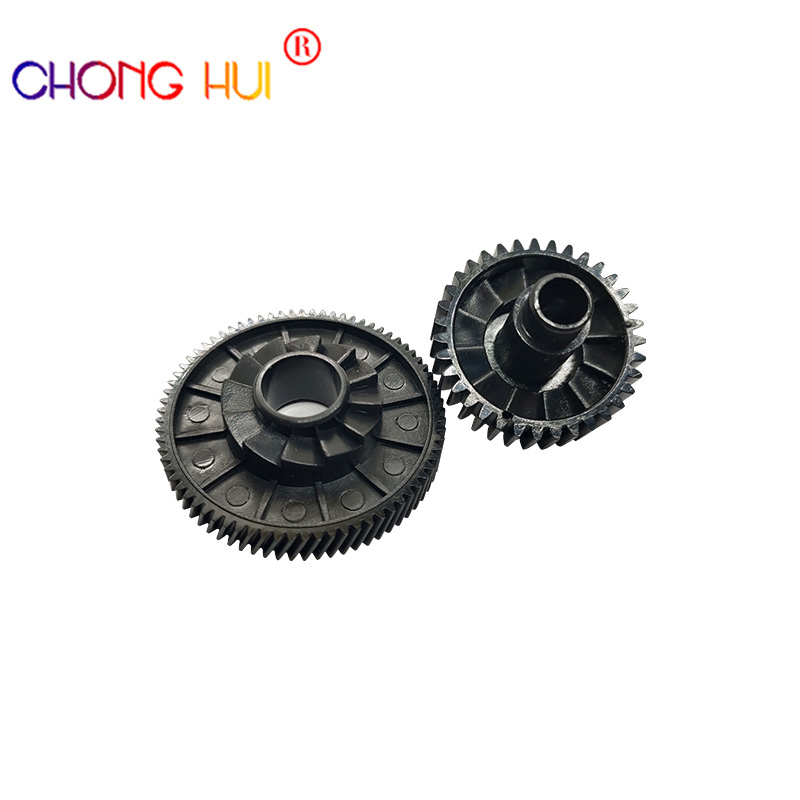 20Set RU5-0505-000 RU5-0506-000 35T/18T 74T <font><b>HP1022</b></font> 1319 hp3050 Fuser Drive Gear for hp 1022 1022n m1319 hp 3050 3052 3055 image