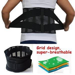 Image 3 - הרפואי AOFEITE גב תחתון תמיכת חגורת אורטופדי מותני מחוכים עם 4 רצועות למותן עמוד השדרה מתקן בחזרה סד גברים