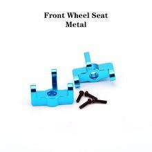 144001 1251 металлическое переднее сиденье wltoys rc автомобильные