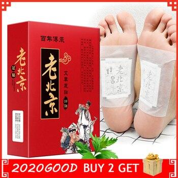 1 Box Wormwood Health Foot Patch Pads Body Detox Nourishing Repair Feet Care Old Beijing Quality Organic Improve Sleep Slimming