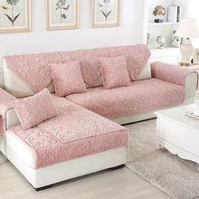 Winter sofa case Plush Embroidery Sofa Pad Quilted Dehaired  Anti-slip Sectional Sofa Sofa Cushion Cover Towel