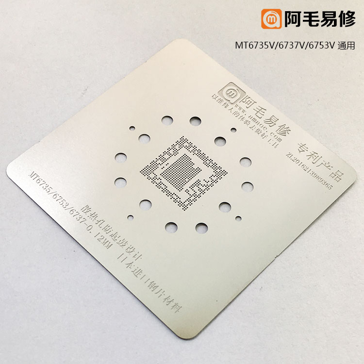 Apply To Three Types Of Mt6735v / Mt6737v / Mt6753v Tin Planting Net Mtkcpu Steel Net Are Common