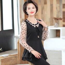 Mamá otoño ropa Base camisa mujer 2019 nuevo estilo 50 años de edad suéter mujeres de mediana edad y personas mayores primavera y otoño