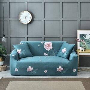 Image 5 - موضة زهرة النبات طباعة تمتد غطاء أريكة lovesate مرونة الأريكة يغطي لغرفة المعيشة الغبار شامل للجميع أغطية