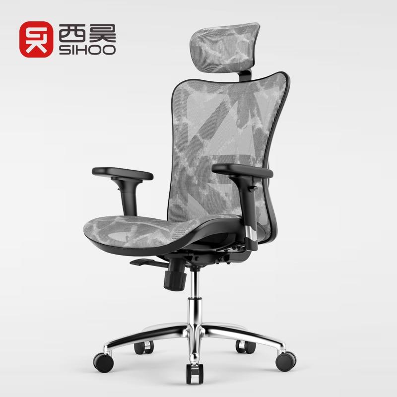 Office Chair Boss Chair Backrest Light Extravagant Office Furniture Boss Sedia Ufficio Sedie Mesh  Taburete Armchair
