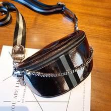 Серебристые кошельки и сумочки на цепочке из искусственной кожи