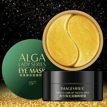 60pcs Seaweed/Gold Eye Mask Moisturizing Patches Anti Dark Dircles Remove Wrinkle Gel Sleep Collagen Masks Skin Care
