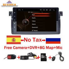 "9 ""schermo di Android 9.0 Autoradio per BMW E46 M3 318i 320i 325i Wifi MirrorLink No DVD Car multimedia stereo Navi RDS DVR SWC BT SD(China)"
