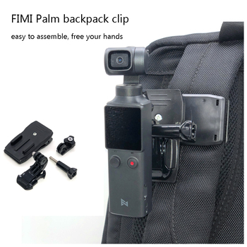 FIMI PALM Backpack Holder Mount Clip Stand bracket Adapter Stabilizer For GO PRO 9/PALM Handheld Aerial gimbal CameraAccessories - discount item  20% OFF Camera & Photo