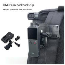 FIMI uchwyt na plecak palmowy mocowanie zacisków wspornik stojakowy Adapter stabilizator do FIMI PALM ręczna kamera kardanowa akcesoria tanie tanio SUNNYLIFE Akcesoria Zestawy kardanowe Pakiet 1 20g approx FIMI PALM Backpack Holder Mount Clip