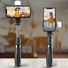 FANGTUOSI Bluetooth selfie stick Erweiterbar einbein Mit handy schönheit lampe mini stativ