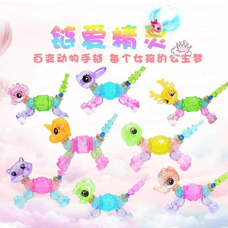 Unicórnio pulseira mágica animal pulseira dicas mágicas brinquedo clássico crianças meninas torcida jóias brinquedo presentes de natal entrega aleatória