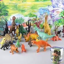 Children's Simulation Dinosaur Model Set Bulk Jurassic Dinosaur World Model Toy Children's Educational  Toys For Children simulation pvc soft dinosaur toys mosasaur model toy of exquisite workmanship for home decoration toys for children gift