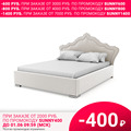 Кровать Maple с подъемным механизмом (Белый велюр с002, Велюр, Seven 002, 1600х2000 мм) Здоровый сон