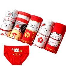 Calcinha de algodão vermelho 5 pçs/lote, calcinha chinesa, vermelha, sem costura, com estampa de calcinhas, lingerie sexy para mulheres