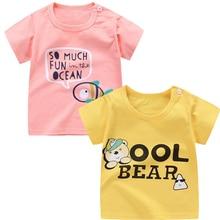 Baby T-Shirt Clothing Girls Boys Casual Cartoon Short Cotton Summer Tops Two-Piece Children's