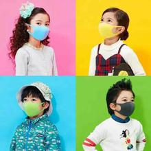 Children washable adult Sponge Mask Girl 3 pieces (pink yellow blue) health and