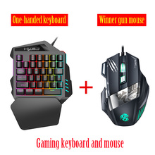 Gaming Wireless Keyboard Mouse Mini Keyboard Keypad with LED Backlight 35 Keys One-handed Keyboard for LOL/PUBG/CF