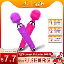 قضيب اصطناعي لاسلكي AV هزاز عصا سحرية للنساء محفز البظر USB قابلة للشحن مدلك ألعاب جنسية للكبار في العضلات