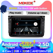 MEKEDE M150 M400 Android 10 2din Car DVD Player for VW Polo Golf Passat Tiguan Skoda Yeti Superb Rapid Octavia Volkswagen Toledo