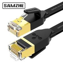 SAMZHE Cat7 SSTP kabel płaski Ethernet kabel krosowy do sieci komputerowej RJ45 połączenie kablowe 1/1/1/2/3/5/8/10/15/20/25/30m